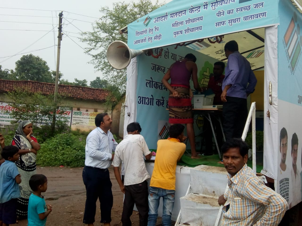 Electoral roll search online