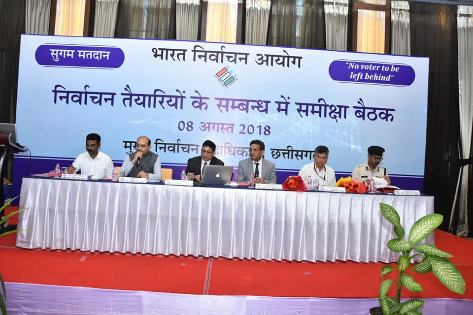 Election Preparation Review Meeting on 08 August 2018