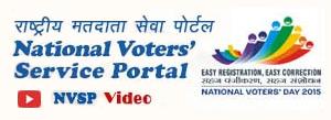राष्ट्रीय मतदाता सेवा पोर्टल